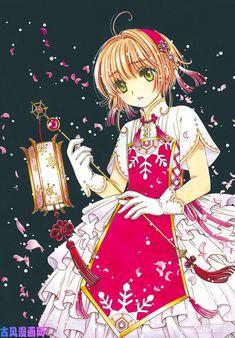 Manga Anime, Manga Art, Clow Reed, Disney Games, Xxxholic, Clear Card, Cardcaptor Sakura, Anime Films, Aesthetic Anime