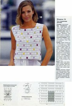 """A simple filet crochet top with embroidery to create this granny effect! """"A simple filet crochet top with embroidery to create this granny effect! Crochet Cowl Free Pattern, Filet Crochet, Crochet Stitches, Crochet Patterns, Embroidery Patterns, Crochet Tutorials, Crochet Ideas, Moda Crochet, Crochet Lace"""