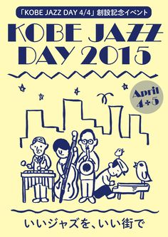 Kobe Jazz - Design: Kei Sumiya; Illustration: Yosuke Yamauchi