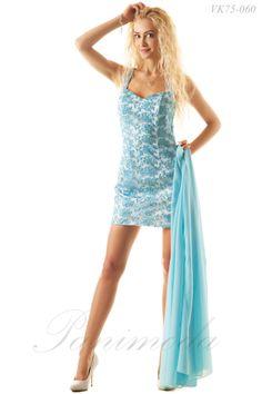 d9c6293d2a8 Корсетное платье из гипюра на широких бретельках со съемной юбкой из мульти  шифона. Сочетание гипюра
