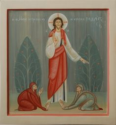 Contemporary icon for Christian church, commission new sacred icon. Icons of Christian feasts, painted by iconographers Philip Davydov and Olga Shalamova. Images Of Christ, Pictures Of Jesus Christ, Religious Images, Religious Art, Byzantine Icons, Byzantine Art, Baptism Of Christ, Jesus Mary And Joseph, The Transfiguration