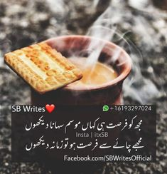 Han m to tea addict na🤣🤣🤣 Tea Lover Quotes, Chai Quotes, Funny Quotes In Urdu, Fun Quotes, Sad Girl Photography, Mixed Feelings Quotes, Romantic Poetry, Reality Quotes, Tea Cups