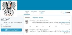 Syria Bot, from Qtiesh: Tweets Syrian Soccer League match results from seasons 2003-2004 onwards. Matches are selected randomly and bear no significance to the fans of the sport. Same trend as above when it comes to tag usage. Tweets every two minutes.