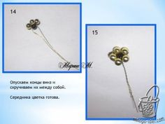 Незабудки мастер класс Belly Button Rings, Bobby Pins, Hair Accessories, Jewelry, Jewels, Schmuck, Hairpin, Jewerly, Belly Rings