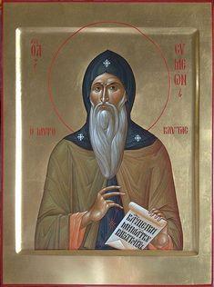 St Simeon Mirotochivi the Myrrh Gusher / Byzantine Icons, Byzantine Art, Roman Church, Best Icons, Orthodox Christianity, Orthodox Icons, Religious Art, Little Sisters, Pet Birds