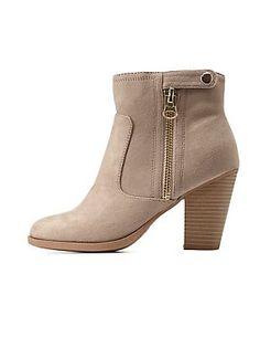 City Classified Zip-Up Chunky Heel Booties #booties #combat #shoes #CharlotteLook