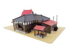 Amazon.com: 1/150 Satsuki Mei House My Neighbor Totoro Mk07-01: Toys & Games