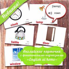 английские карточки,с фонетическими подсказками,для детей.
