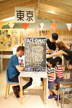 Face-o-mat in Tokyo 2013 at Idée Garage 2013 Life in Tokyosaitaブロガー嵐田 愛のブログ | saita.net