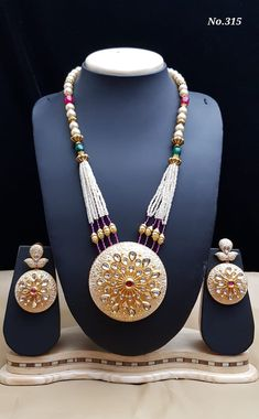Long Chain Necklace, Ring Necklace, Beaded Necklace, Earrings, India Jewelry, Temple Jewellery, Fashion Necklace, Fashion Jewelry, Kundan Set
