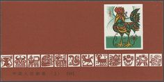 China - Stamp booklets - Year of the Cock, very fine, cat.v. 650    Dealer  Corinphila Veilingen    Auction  Minimum Bid:  175.00 EUR