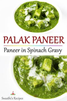 Spinach paneer recipe - Make the best palak paneer at home! Delicious, creamy & healthy restaurant style paneer in spinach gravy. Palak Paneer Recipe Easy, Easy Paneer Recipes, Indian Veg Recipes, Curry Recipes, Vegetarian Recipes, Cooking Recipes, Healthy Recipes, Zoodle Recipes, Snacks Recipes