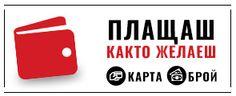 Обувки онлайн | Kalapod Shopping Cart Software, Nintendo Switch, Create Yourself