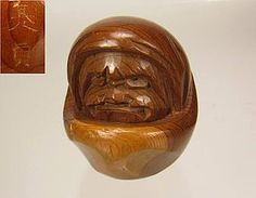 Antiques, Regional Art, Asian, Japanese, Netsuke and Related   Trocadero