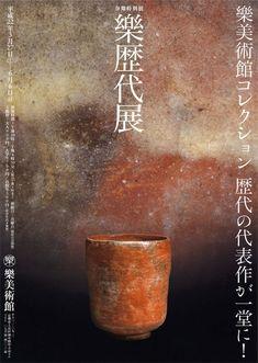 #Raku Museum, #Kyoto - A Selection of Kyoto wares - Wabi and Miyabi