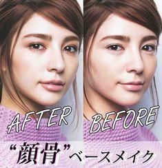 """この秋、もっと美人になりたいなら、自分の骨格を生かして魅力的に見せるという、小田切ヒロさんの""""顔骨ベースメイク""""を! 簡単テクでたちまち立体小顔になれる、その秘密をたっぷり紹介していこう。"""