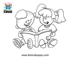 Happy children's day coloring pages - free printable ⋆ BelarabyApps Printable Mazes, Free Printable Coloring Sheets, Printable Preschool Worksheets, Free Printable Cards, Animal Coloring Pages, Coloring For Kids, Coloring Pages For Kids, Coloring Books, Kindergarten Coloring Pages