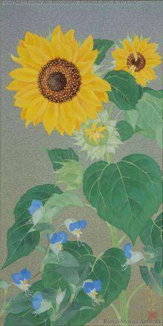 Summer by Morita Rieko.