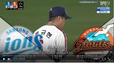 2017.04.14 '롯데, 팀 통산 2,000승의 주역' 문규현, 승리 일등 공신 영상