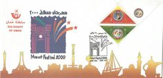 Oman: Muscat Festival 2000 : Year of the Private Sector (1998) triangle