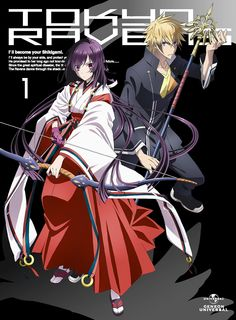 Tokyo Ravens. I liked this anime! The ending was a little WTF though. It seemed to end very abruptly.