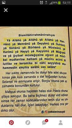 Allah Islam, Islam Quran, My Dua, Love Spell Caster, My Prayer, S Word, Alhamdulillah, Sentences, Prayers