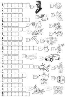 Math Worksheets For Kindergarten Students Math For Kids, Activities For Kids, Bulgarian Language, Learn Turkish Language, Classroom Management Strategies, Kindergarten Math Worksheets, School Readiness, Educational Technology, Special Education