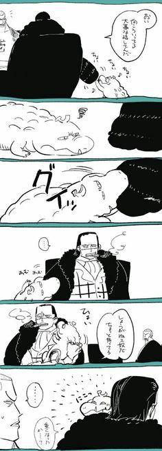 Momonosuke?