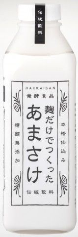 Amasake - The only sake made with malt. Would love to taste