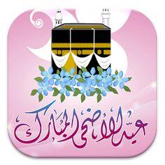 Hagar Khadija shared a video Eid Mubarak Pic, Eid Mubarak Wishes, Ramadan Mubarak, Eid Pics, Diva Birthday Parties, Day Of Ashura, Eid Mubarek, Eid Al Adha Greetings, Eid Quotes