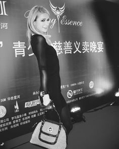 """""""So proud of @ParisHilton's  successful business trip to #China. Being apart of so many amazing projects is such an incredible feeling. Feel so #happy & #blessed.  #Beauty #BeautifulBoss #BeautyIcon #Businesswoman  #Celebrity #CelebrityDesigner #CHANEL #Fashion #FashionIcon #Glamour #Love #ParisHilton #ParisHiltonBrandLaunch #ParisHiltonStores #PHPurses #Photography #Shanghai #Style #StyleIcon"""