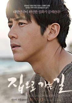 The Way Home-Korean Movie