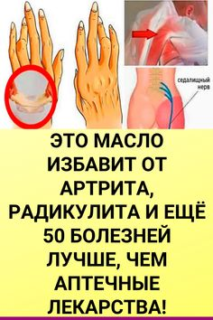 Anatomy And Physiology, Recipe Of The Day, Healthy Lifestyle, Life Hacks, Health Fitness, Nutrition, Weight Loss, Diet, Medicine