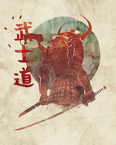 Bushido Art Print by Pablo Vite - X-Small Ronin Samurai, Samurai Jack, Samurai Warrior, Samurai Tattoo, Japanese Drawing, Samurai Artwork, Japanese Warrior, Japanese Art Samurai, Fu Dog