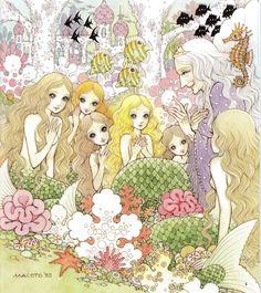 にんぎょひめ 画:高橋真琴 The Little Mermaid illustration:Macoto Takahashi