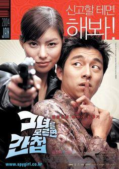 Spy Girl (그녀를 모르면 간첩) Korean - Movie (2004) Starring: Gong Yoo and Kim Jung Hwa