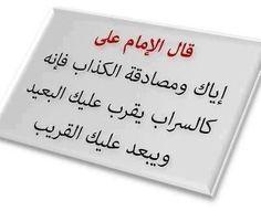الهم صلي علي محمد و علي ال بيت محمد
