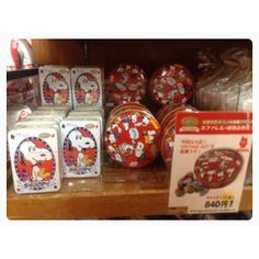 Snoopy town items