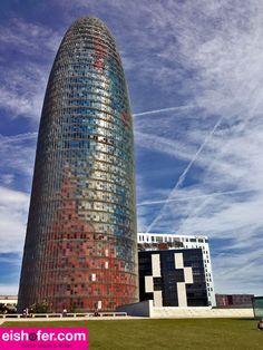 Torre Agbar/ Barcelona November 2013