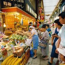 Markets in Japan