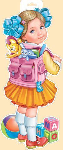 تحية الإمبراطورية - - School Frame, Beautiful Girlfriend, School Clipart, Human Drawing, School Posters, Simple Pictures, Cartoon Pics, Easy Drawings, Cute Kids