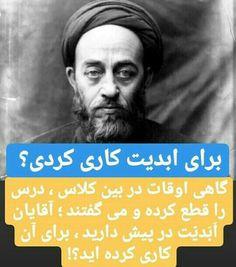 Quran Quotes Inspirational, Islamic Quotes, Motivational Quotes, Islamic World, Islamic Art, Camping Wallpaper, Qasem Soleimani, Allah Wallpaper, Paper Crafts