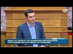 #POLITICSNEW: Τσίπρας στην ΚΟ του ΣΥΡΙΖΑ:Εκλογές για να μιλήσει ο λαός! http://politicanea.blogspot.gr/2012/11/blog-post_8457.html