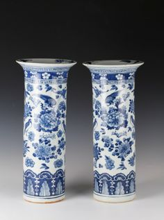 "Pair of 19th C. Chinese Blue & White Vases Dimension: 17 3/4""H x 7 5/8""Diam"