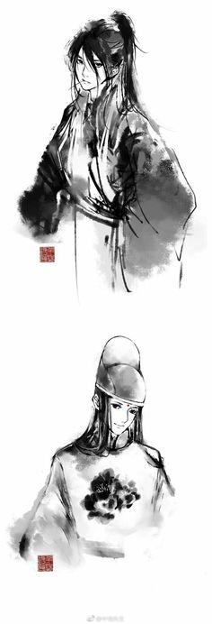Tiết Dương và Dao muội