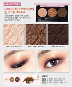etude house look at my eyes 3 palette 3