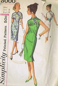 "Vintage Sheath Dress Sewing Pattern Simplicity 3000 Size 18 Bust 38 Hip 40"" Cut 