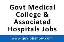 Gmc Hospital Rampurha Has Just Published A Recruitment