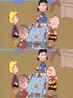 #[스누피] 스누피 사진/움짤/명대사❤️ : 네이버 블로그 Snoopy Wallpaper, Iphone Wallpaper, Lucy Van Pelt, Learn Korean, Peanuts Snoopy, Wise Quotes, Inspirational Quotes, Charlie Brown, Chibi