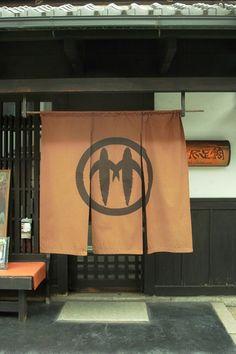 Kakishibu: Natural Color for a Natural Life Japanese Door, Japanese Bamboo, Japanese House, Japanese Textiles, Japanese Fabric, Kyoto, Japanese Room Divider, Japanese Trends, Japanese Taste